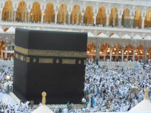 Awal tempat Ibadah di dunia ini, Di sin semua terbuka, Rakib Atid ada selalu.